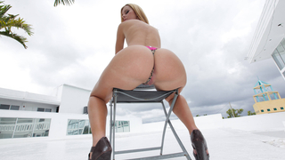 Juicy Ass need to be fucked